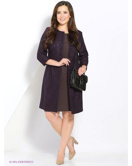 Amelia Lux | Женские Фиолетовые Комплекты Одежды