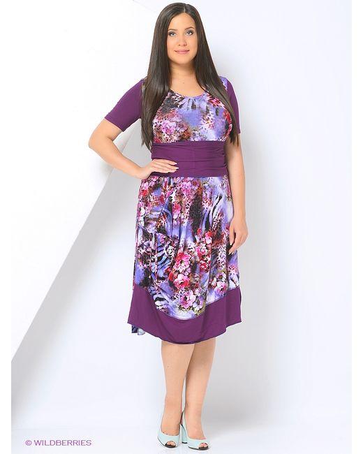 Мадам Т   Женские Фиолетовые Платья Мадам Т