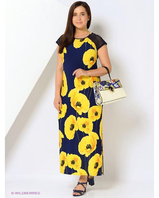 Milana Style | Женские Жёлтые Платья