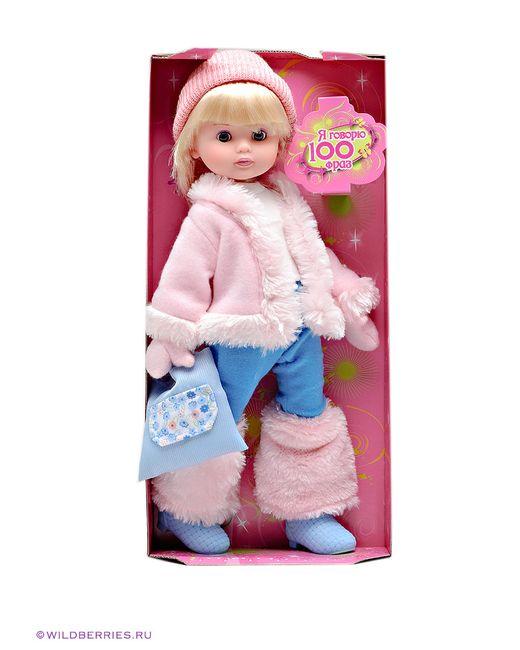 Карапуз | Розовые Куклы