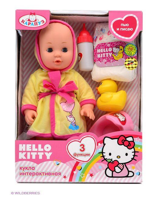 Карапуз | Жёлтые Куклы