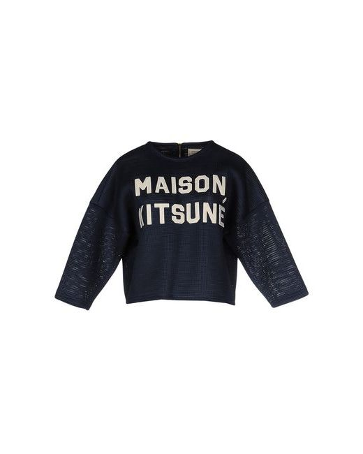 Maison Kitsune   Мужская Синяя Толстовка