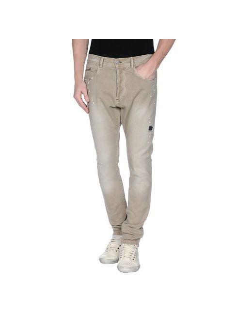 Liu •Jo Jeans | Мужские Бежевые Джинсовые Брюки