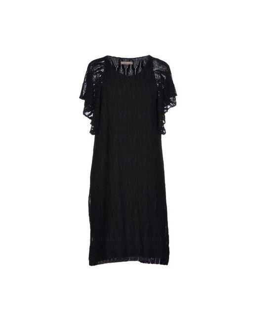 Soho De Luxe   Женское Платье До Колена