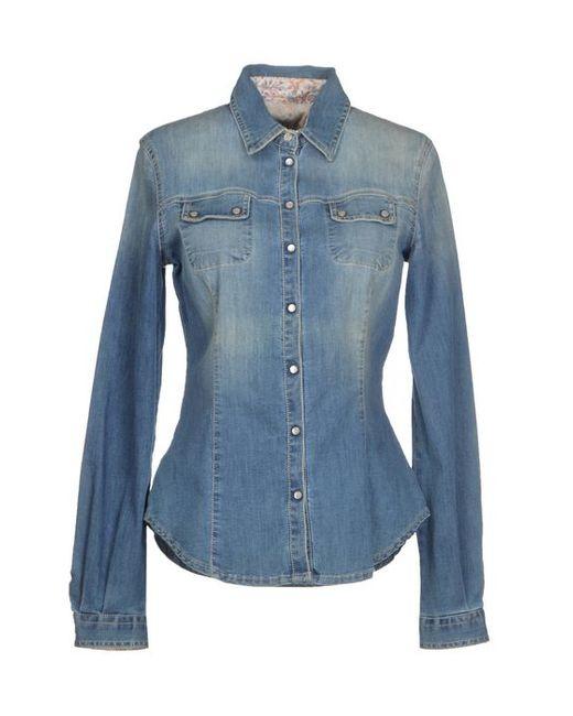 Blue Les Copains | Женская Джинсовая Рубашка