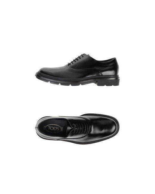 Tod'S | Мужская Чёрная Обувь На Шнурках