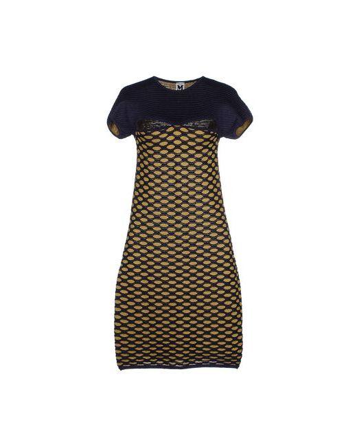 Missoni | Женское Синее Короткое Платье