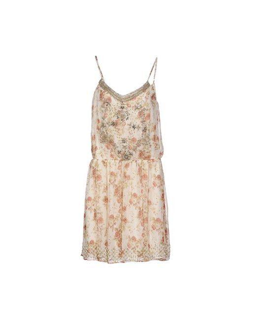 MORGAN DE TOI | Женское Бежевое Платье До Колена