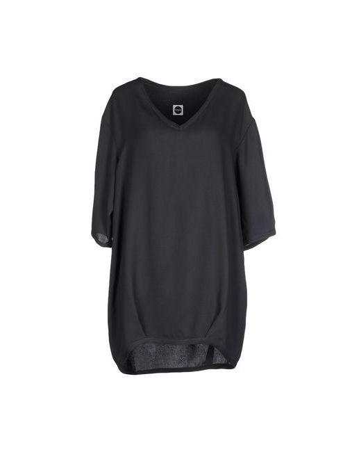 Bagutta | Женское Серое Короткое Платье